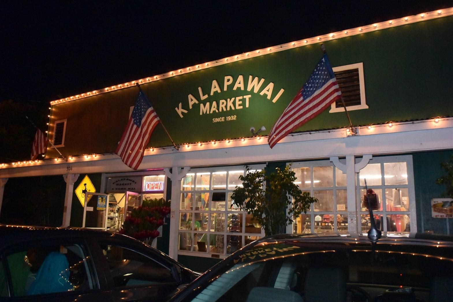 夜明け前のKalapawai Market