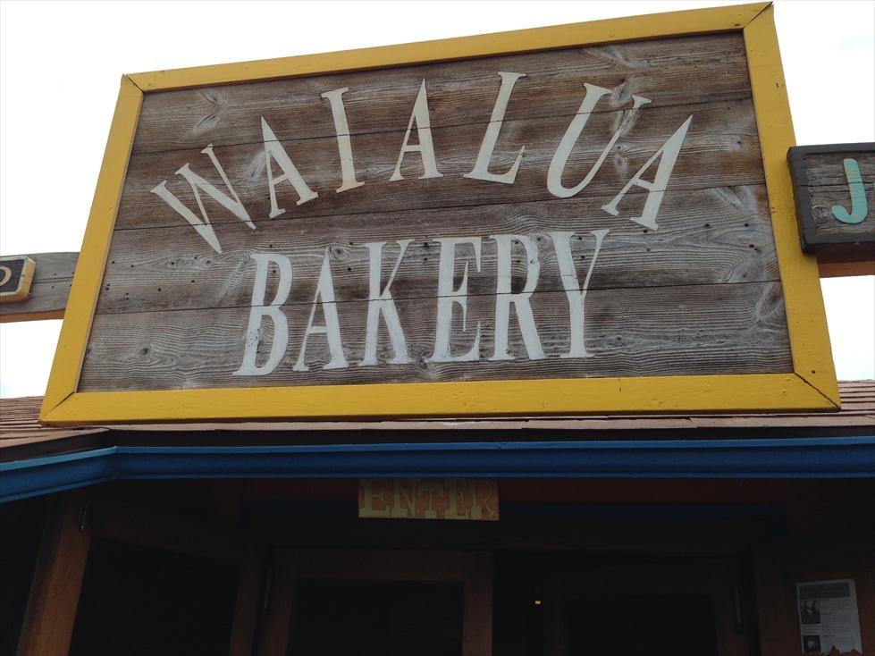 ハレイワでヘルシーサンドウィッチ Waialua Bakery