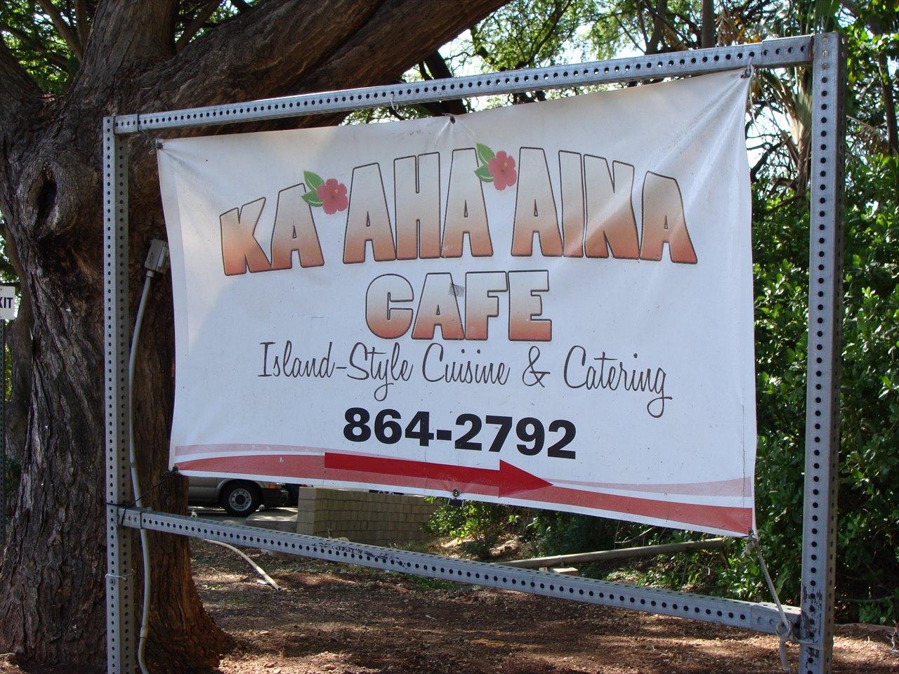 リーワードエリアでブランチ(1) Ka aha aina Cafe