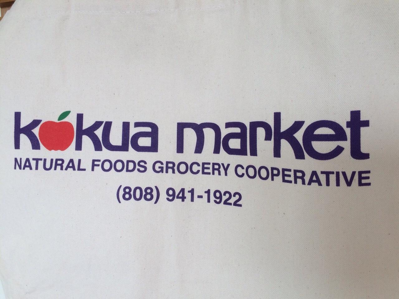 ハワイの生協!? Kokua Market