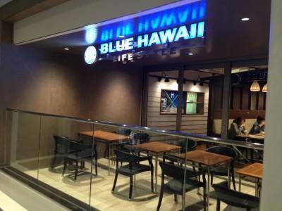 Blue Hawaii Lifestyle