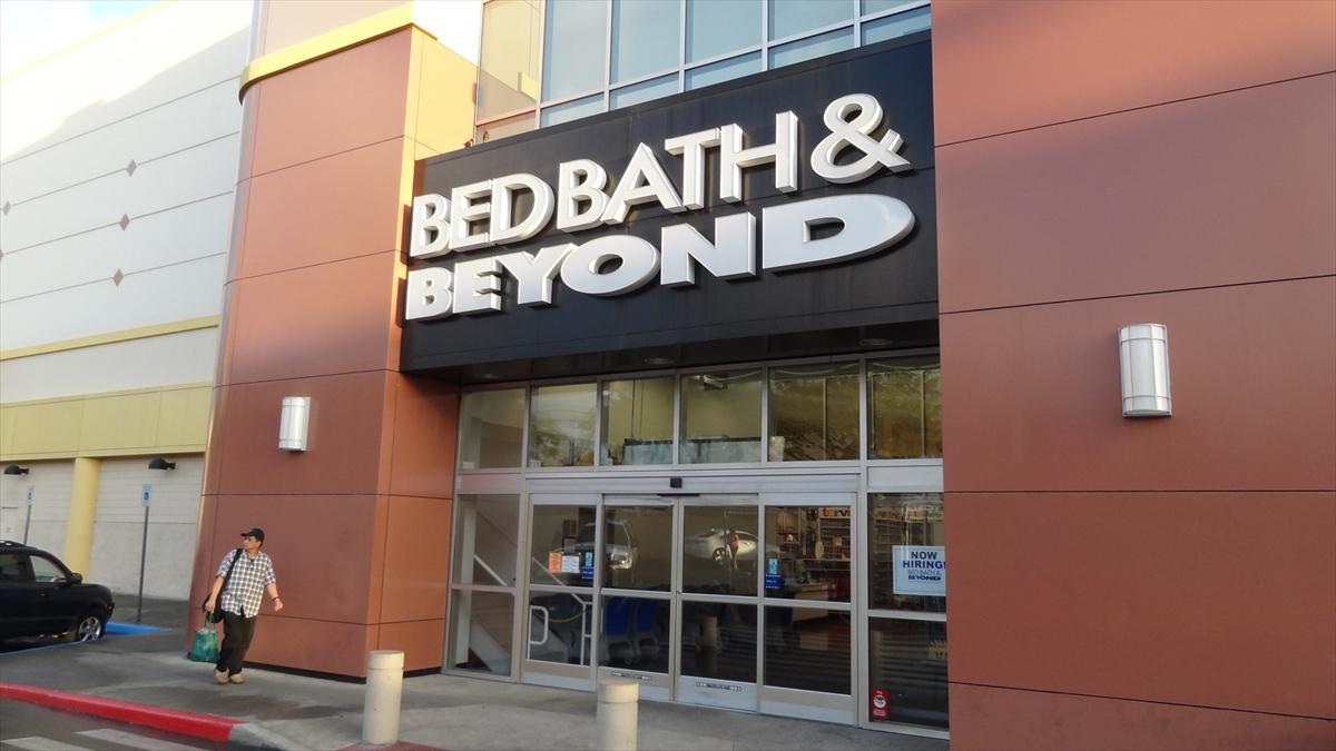 アメリカンなホームセンターでお買いもの Bed Bath and Beyond