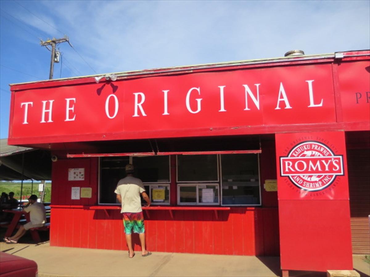 ノースショア・カフクで新鮮なエビ! Romy's