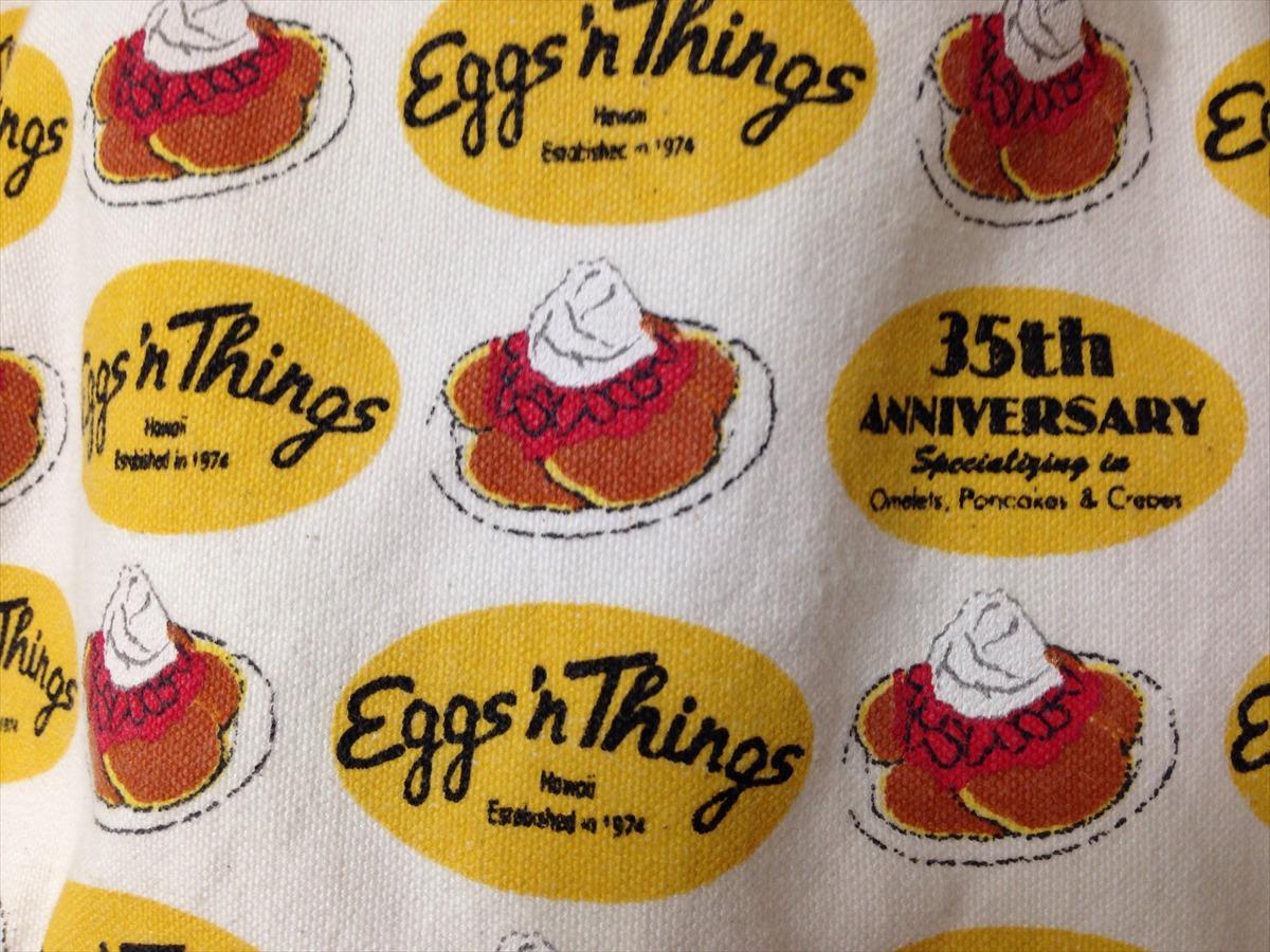 それでもやっぱり行きたい Eggs'n Things