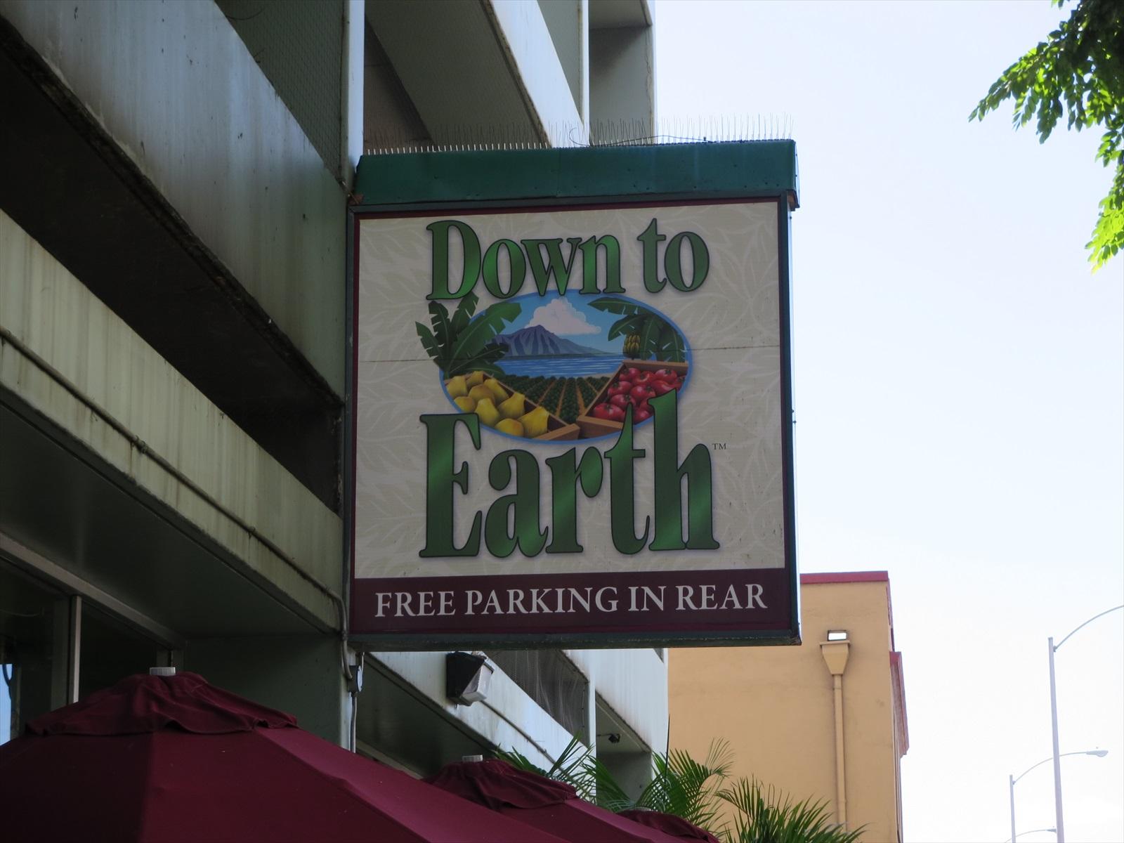ベジタリアン向けオーガニックスーパー Down To Earth