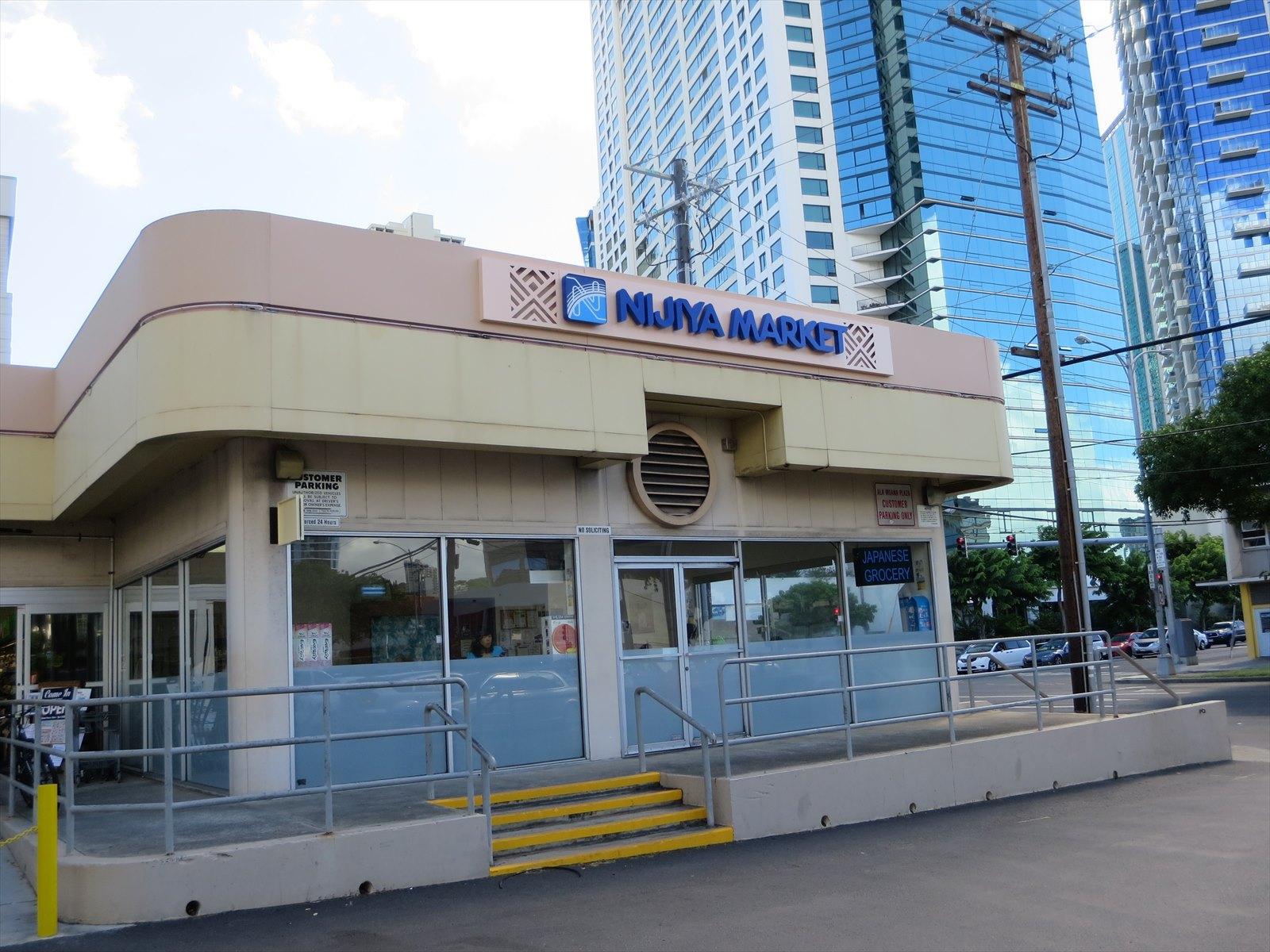 ここは日本のスーパー?Nijiya Market