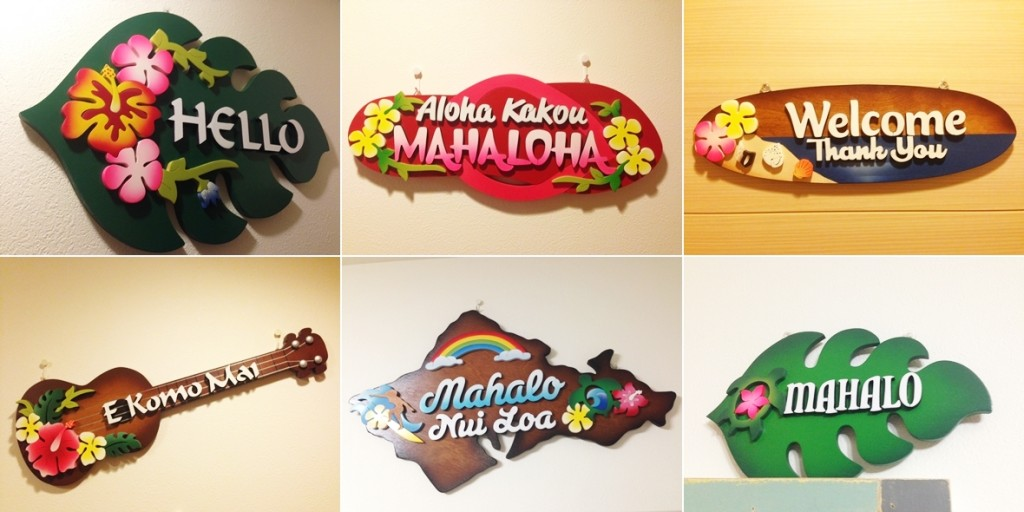 Hawaiian Sign Gallery