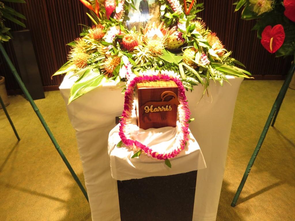 Harris Okuda's Memorial Service