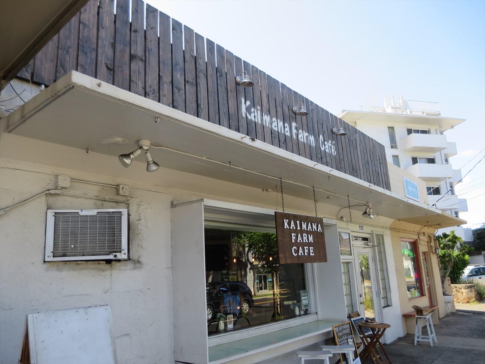 日本人オーナーのヘルシーカフェ Kaimana Farm Cafe