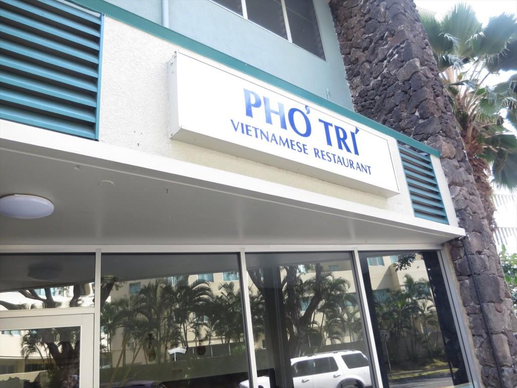 Pho Tri