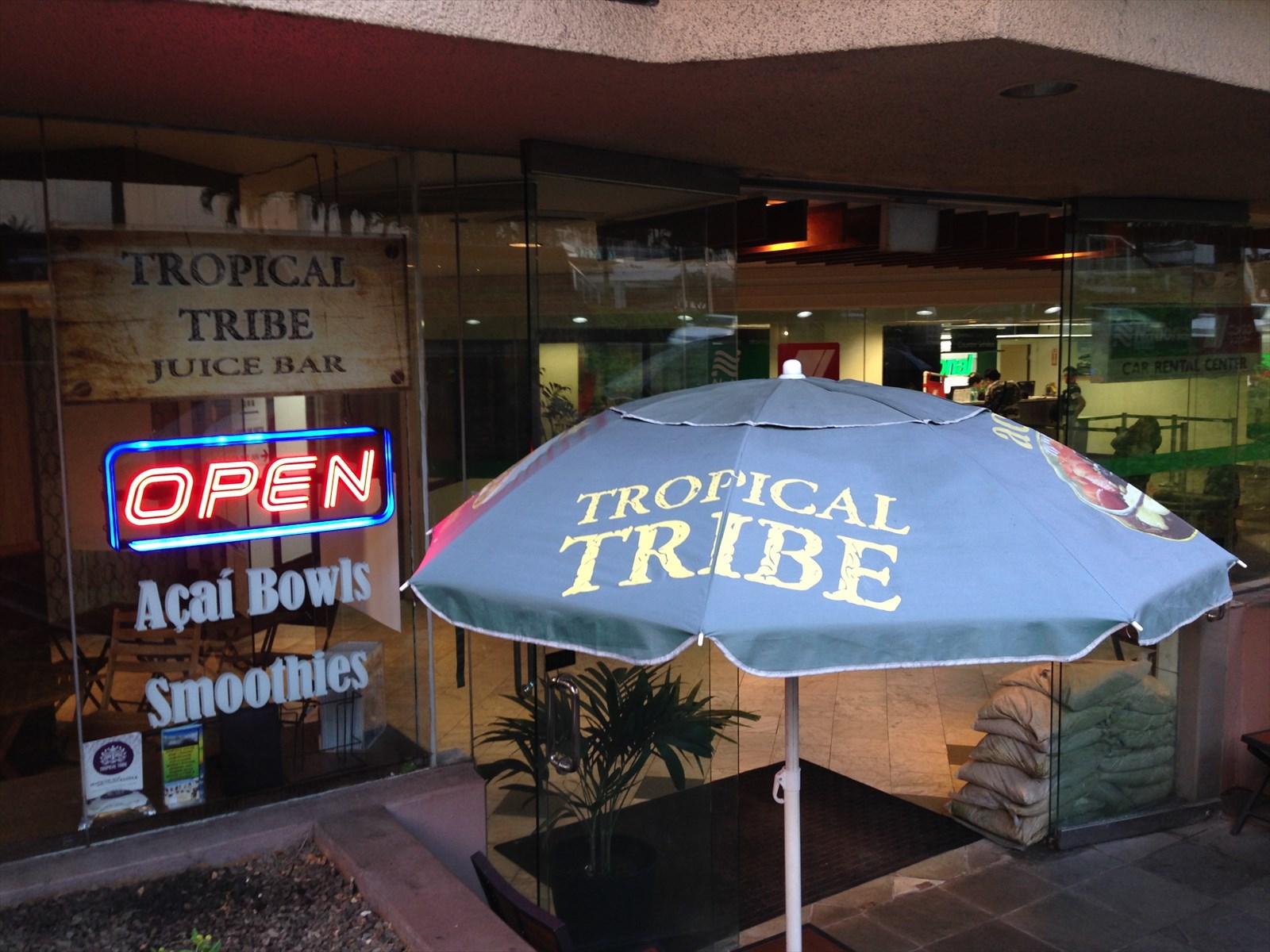 評判ほどでは… Tropical Tribeのアサイボウル