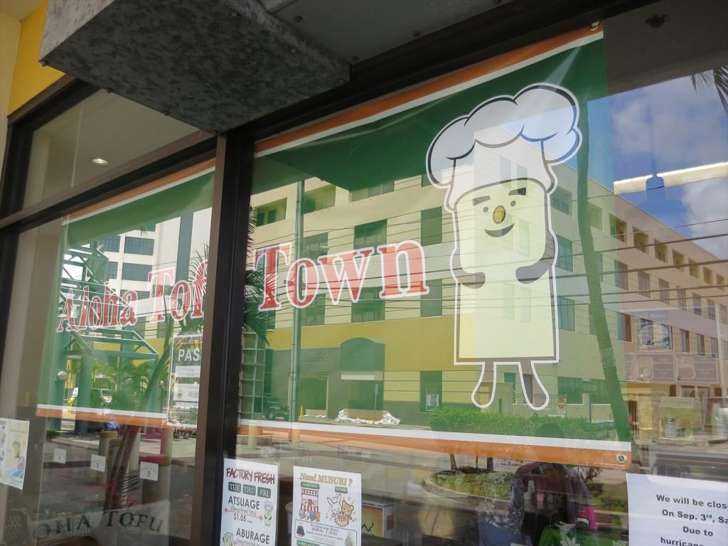 Aloha Tofu Town
