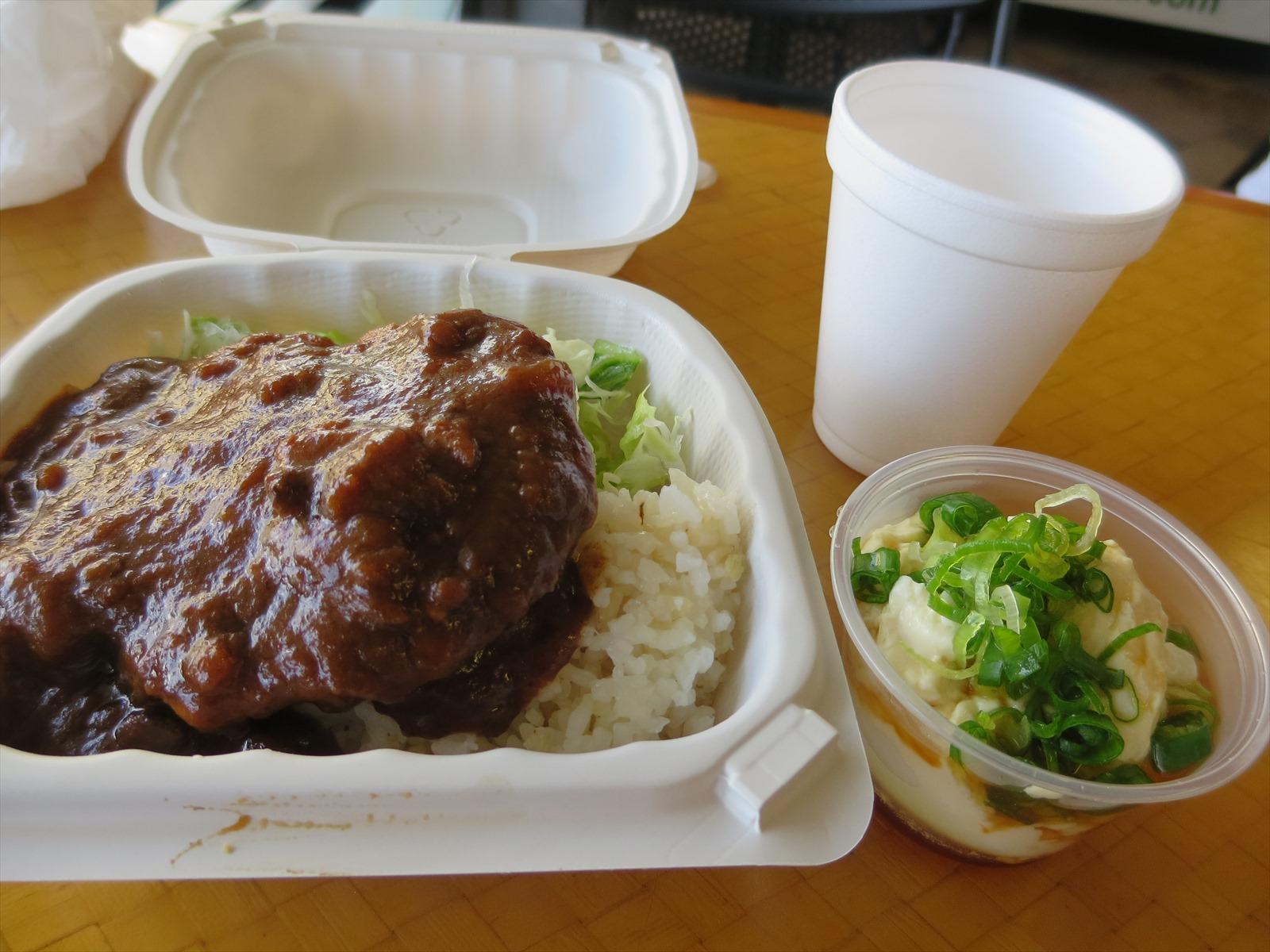 アロハ豆腐タウンで美味しい日本のお惣菜!(一時閉店中)