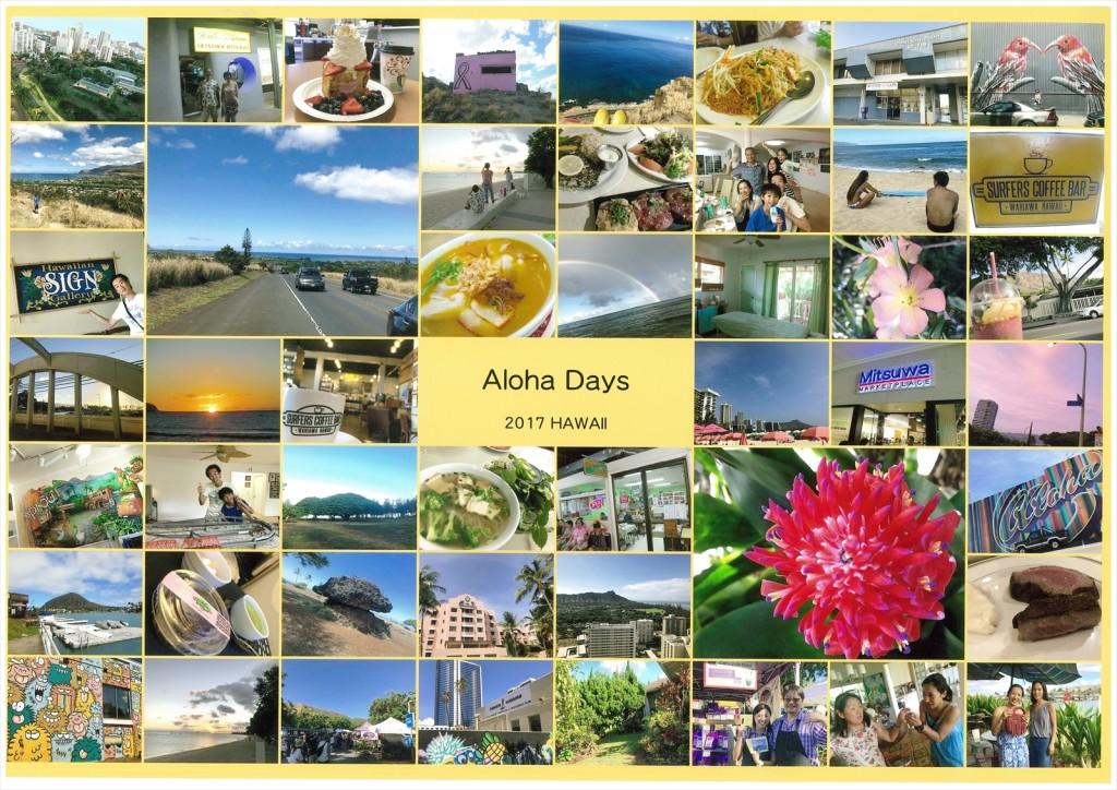Aloha Days 2017