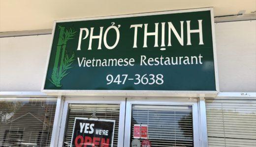 キングストリート沿いのフォーの名店 PHO THINH